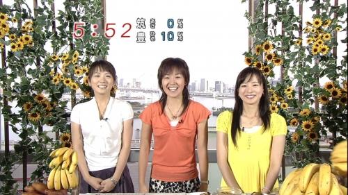 METV070808-04