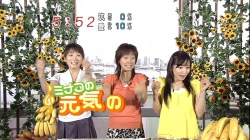 METV070808-05