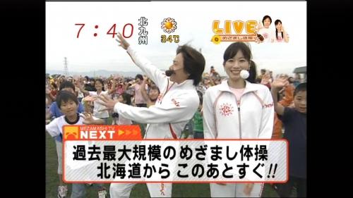 METV070811-10