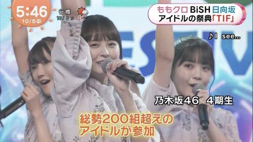 METV201005-06