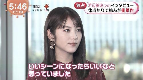 METV201111-19