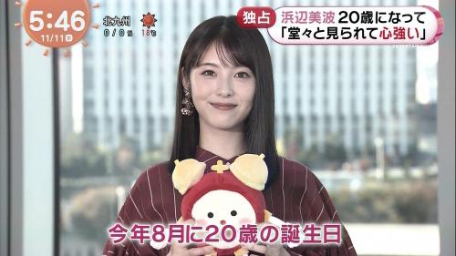 METV201111-20