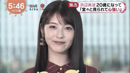 METV201111-21