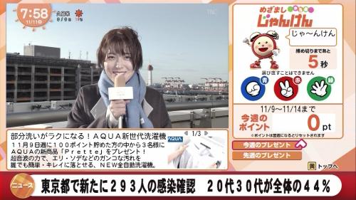 METV201111-41