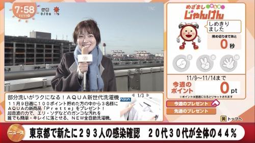 METV201111-42