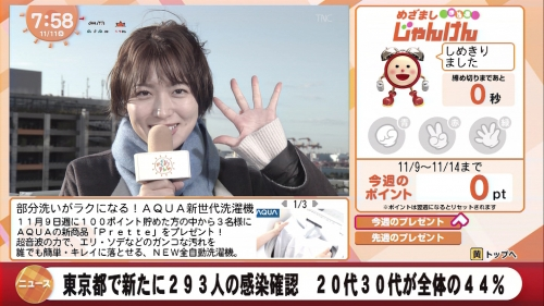 METV201111-44