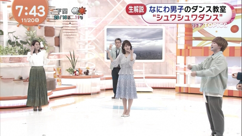 METV201120-19