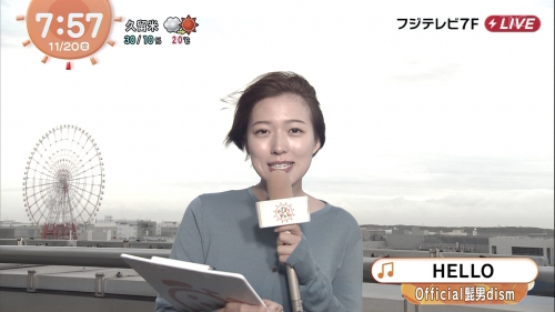 METV201120-21