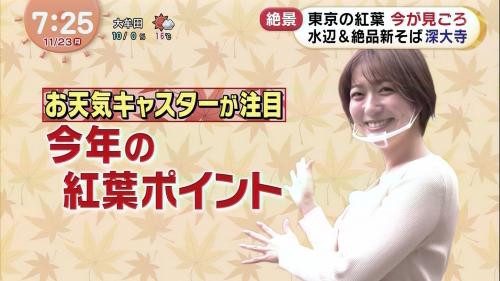 METV201123-20