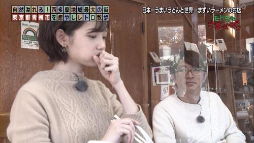 MOYASAMA201122-08