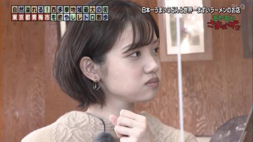 MOYASAMA201122-09