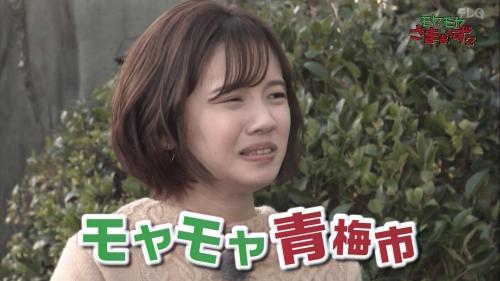 MOYASAMA201122-18