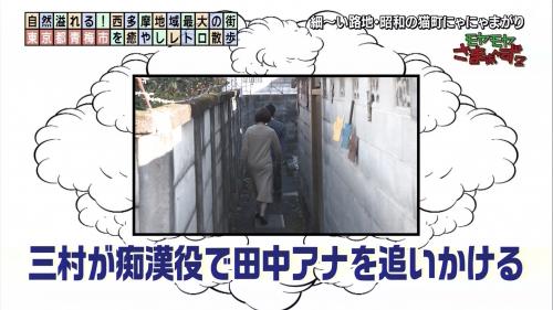 MOYASAMA201122-26