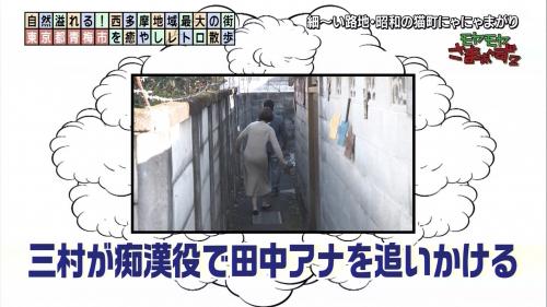MOYASAMA201122-27