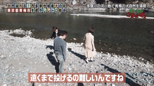 MOYASAMA201122-40