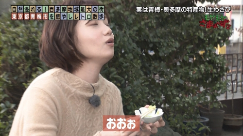 MOYASAMA201122-67
