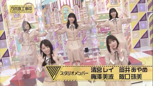 NOGICHU201101-01