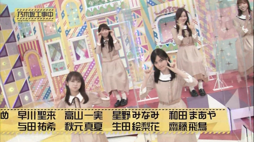 NOGICHU201101-02