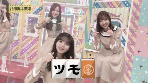NOGICHU201101-04