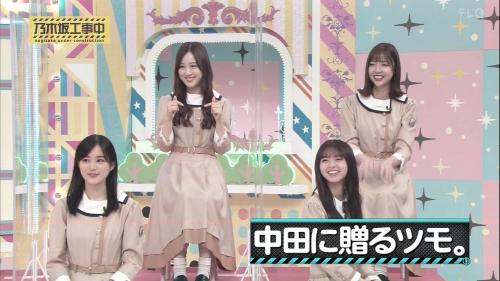 NOGICHU201101-05