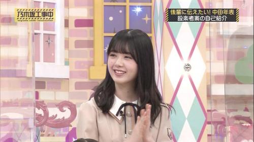 NOGICHU201101-07