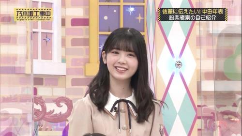 NOGICHU201101-08