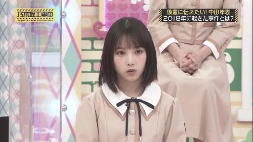 NOGICHU201101-09