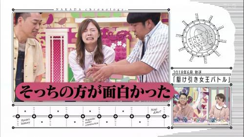 NOGICHU201101-10