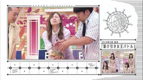 NOGICHU201101-11