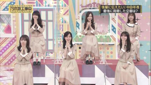 NOGICHU201101-12