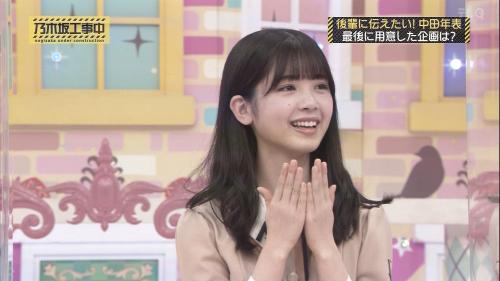NOGICHU201101-13