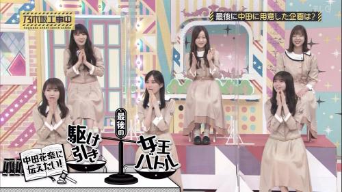 NOGICHU201101-15