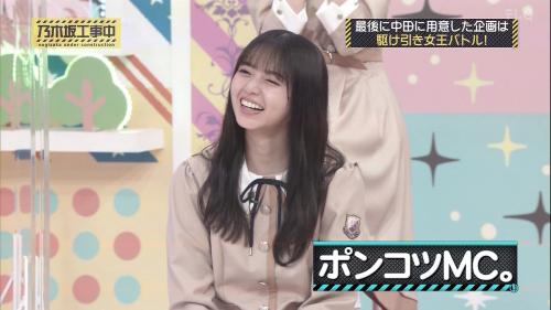 NOGICHU201101-16