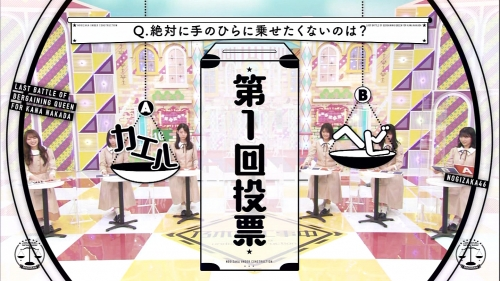 NOGICHU201101-17