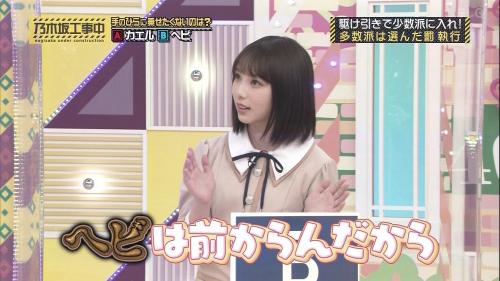 NOGICHU201101-18