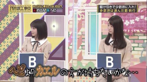 NOGICHU201101-19