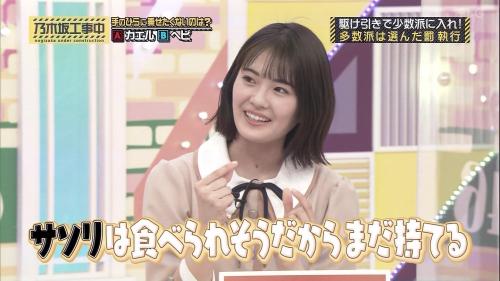 NOGICHU201101-20