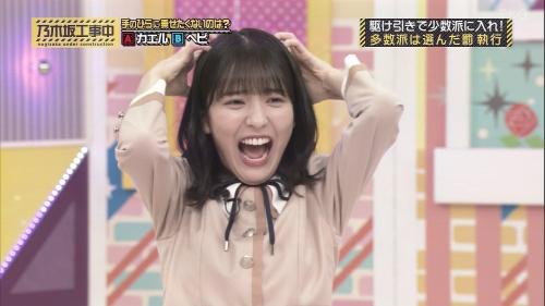 NOGICHU201101-21