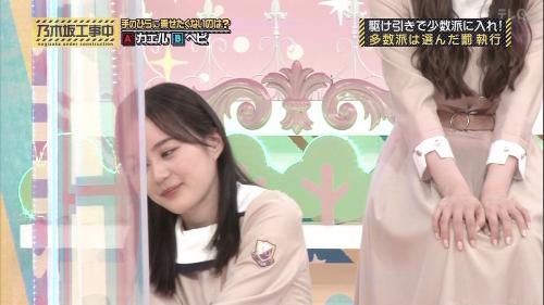 NOGICHU201101-22