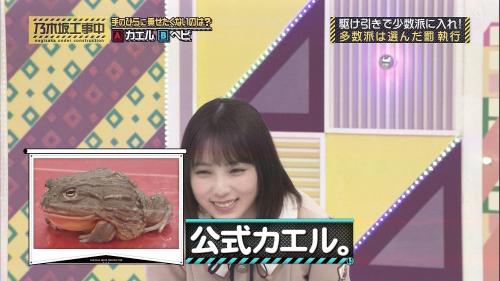 NOGICHU201101-24