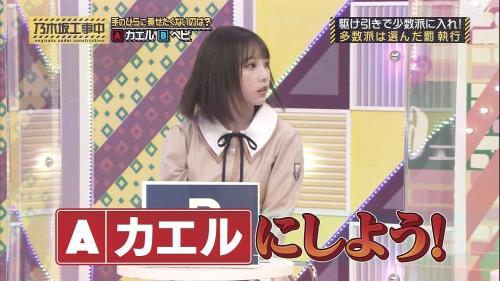 NOGICHU201101-25