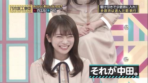NOGICHU201101-26