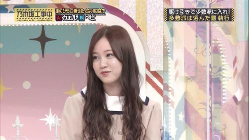 NOGICHU201101-27