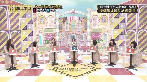 NOGICHU201101-28