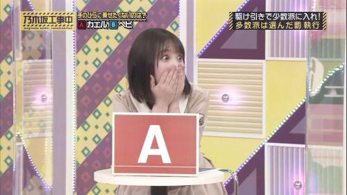 NOGICHU201101-29