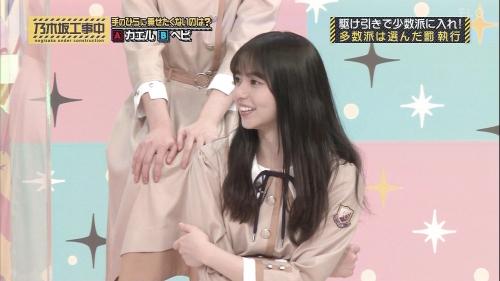 NOGICHU201101-30
