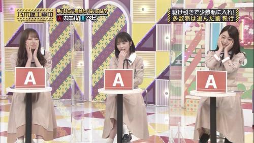 NOGICHU201101-31