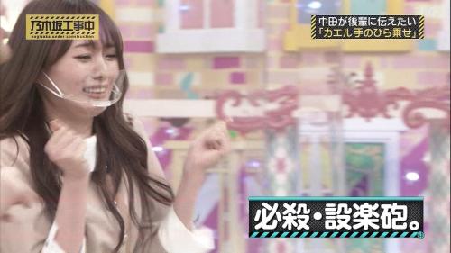 NOGICHU201101-34