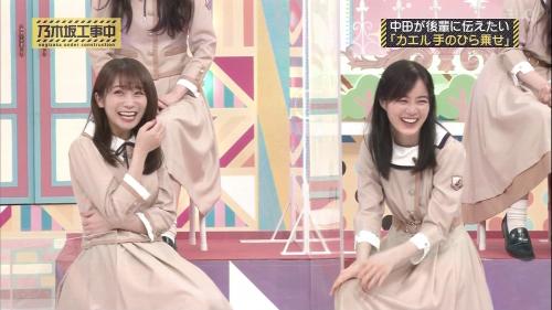NOGICHU201101-36