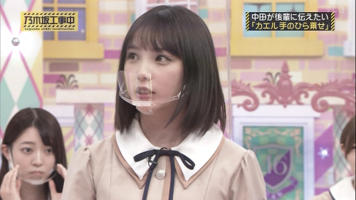 NOGICHU201101-37